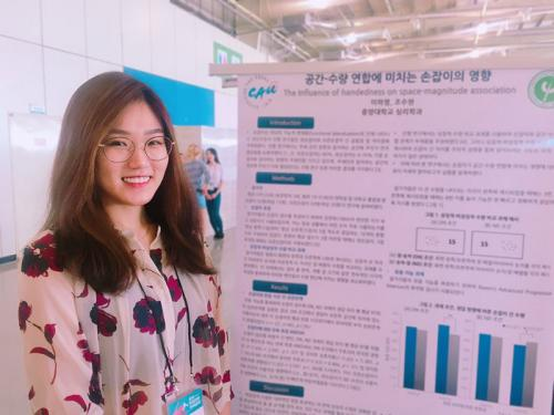 Hayoung Graduate student2